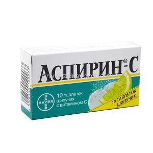 Aspirina C инструкция на русском - фото 6