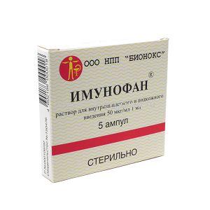 Имунофана схема приема