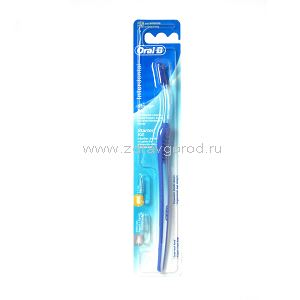 Oral-B Pro.Expert Clinic Line Interdental Starter Kit щетка межзубн. 2 насад. N1 Oral-B Laboratories Наканиши Инс МЕКСИКА