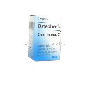 Остеохель инструкция по применению остеохель с таблетки.