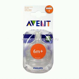Avent Philips арт 82840(SCF634/27) соска быстр. поток с 6 мес. N2 Philips Electronics UK Ltd Guildford Surrey Philips Consumer Lifestyle СОЕДИНЕННОЕ КОРОЛЕВСТВО