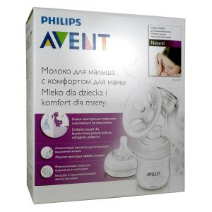 Avent Philips арт 86820/SCF330/20 молокоотсос ручной N1 Philips Consumer Lifestyle Philips Electronics UK Ltd НИДЕРЛАНДЫ хранить при температуре 15-25 C годен до 01.11.2021
