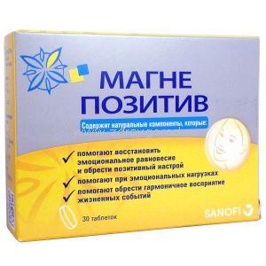 Vitarmonyl инструкция