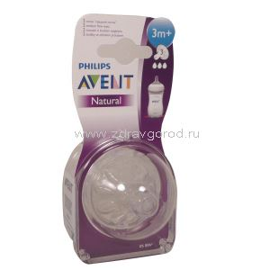 Avent natural арт 80530/SCF653/27 соска д/новорожд. с 3 мес. N2 Philips Electronics UK Ltd Guildford Surrey Avent СОЕДИНЕННОЕ КОРОЛЕВСТВО