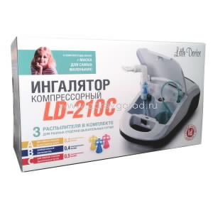 Little Doctor LD-210 C ингалятор компрессорный N1 Little Doctor International СИНГАПУР
