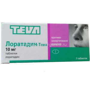 Buy Restylane online from Canada Drug Pharmacy