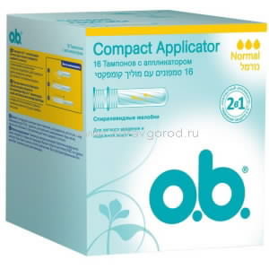 O.B. Compact applicator Normal тамп. ваг. гигиен. N16 Ontex Mayen GmbH Джонсон & Джонсон ГЕРМАНИЯ