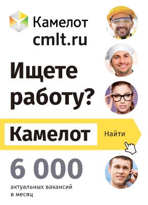 Материалы хирургические - Свердловская область